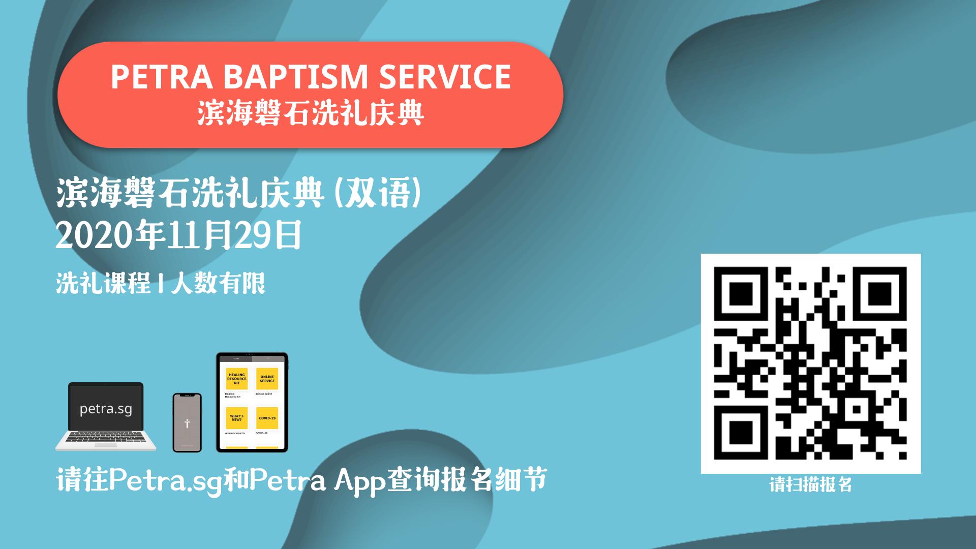 7_Baptism Annc CHI