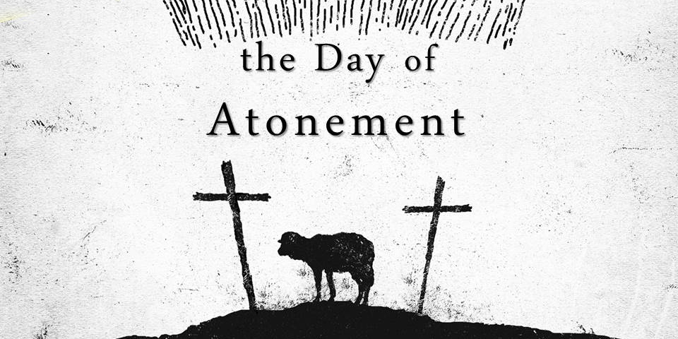 Day-of-Atonement960x480