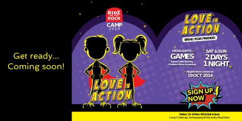 2014 KOTR Camp - 960x480