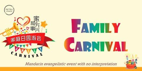 Family Carnival_960x480