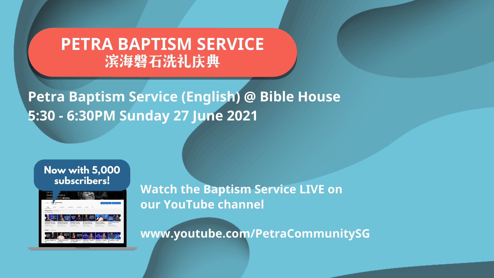 Petra Baptism 17 June Service Annc - ENG